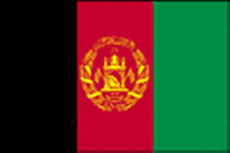 ¿Cuánto cuesta vivir en Afganistán?