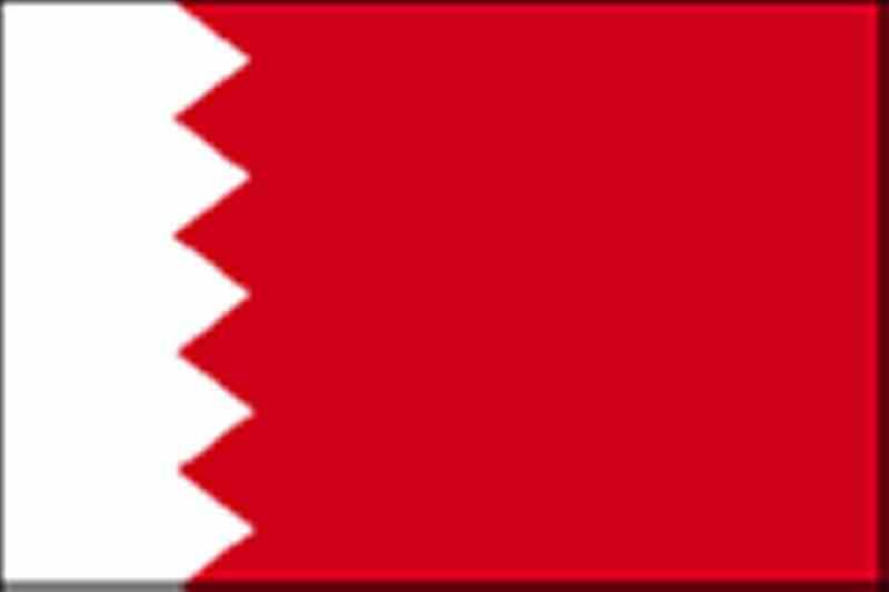 ¿Cuánto cuesta vivir en Bahrein?