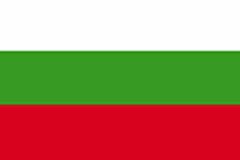 ¿Cuánto cuesta vivir en Bulgaria?
