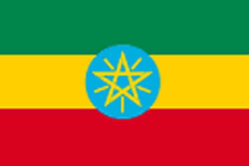 ¿Cuánto cuesta vivir en Etiopía?