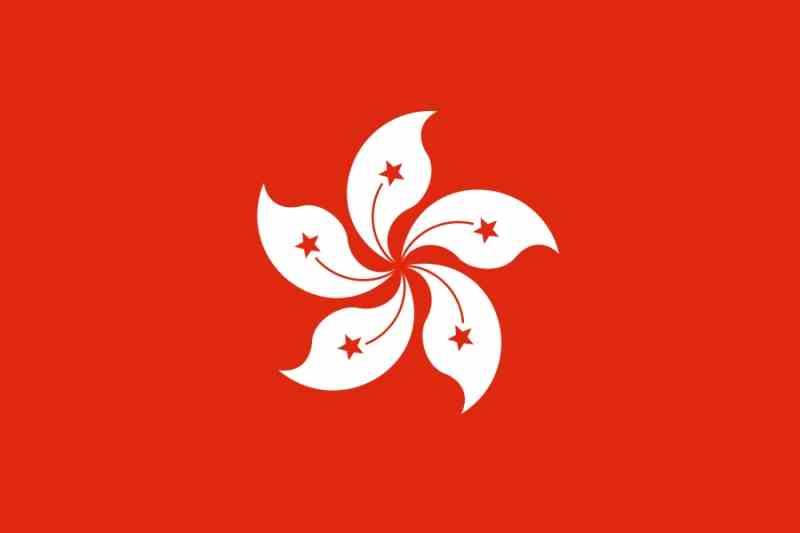 ¿Cuánto cuesta vivir en Hong Kong?