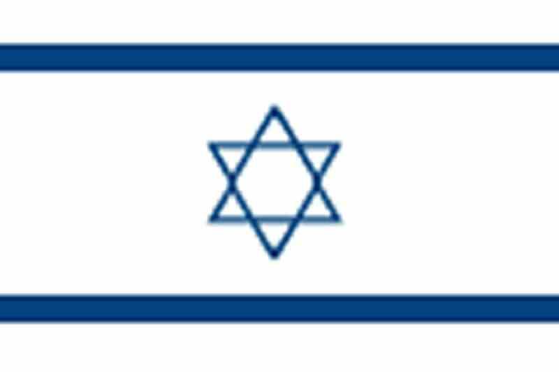 ¿Cuánto cuesta vivir en Israel?