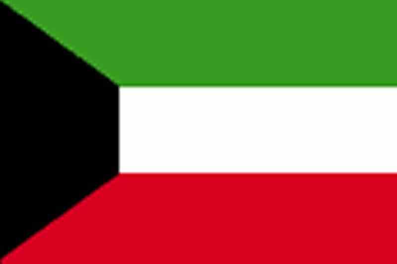 ¿Cuánto cuesta vivir en Kuwait?