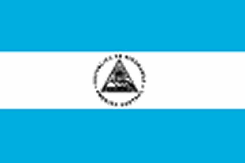 ¿Cuánto cuesta vivir en Nicaragua?