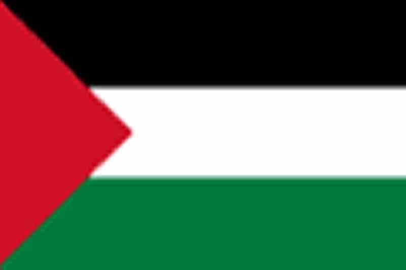 ¿Cuánto cuesta vivir en Palestina?