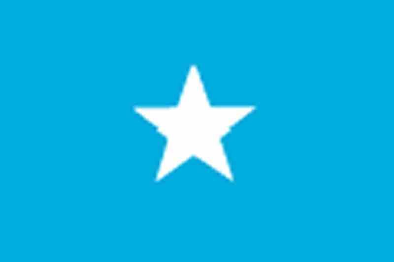 ¿Cuánto cuesta vivir en Somalia?