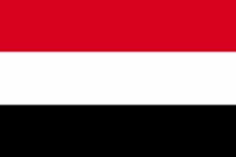 ¿Cuánto cuesta vivir en Yemen?